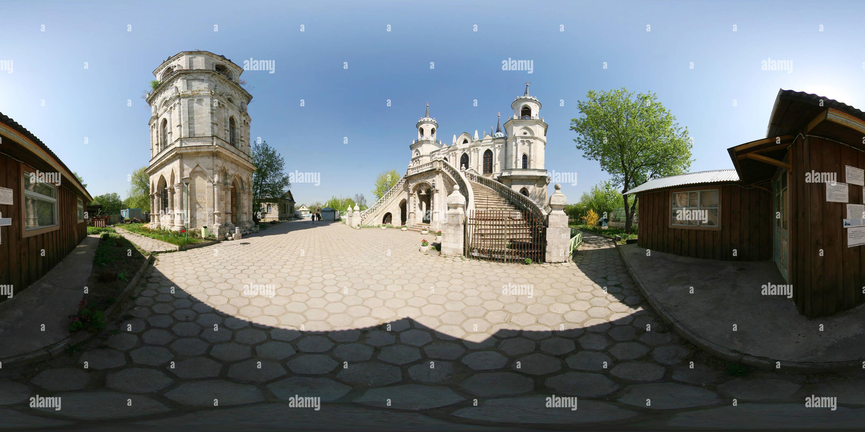 Владимирской иконы Божией матери Церковь Photo Stock