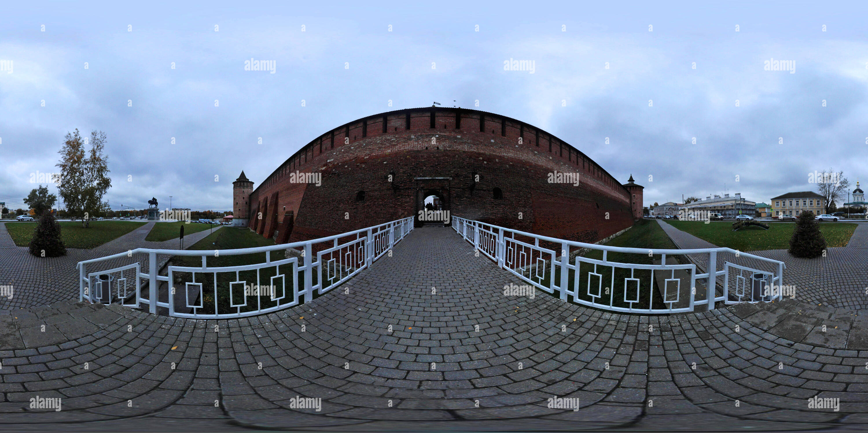 Michael's Gate de Kolomna, région de Moscou. Photo Stock