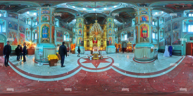 La décoration de la cathédrale de l'assomption. Kolomna, région de Moscou. Photo Stock
