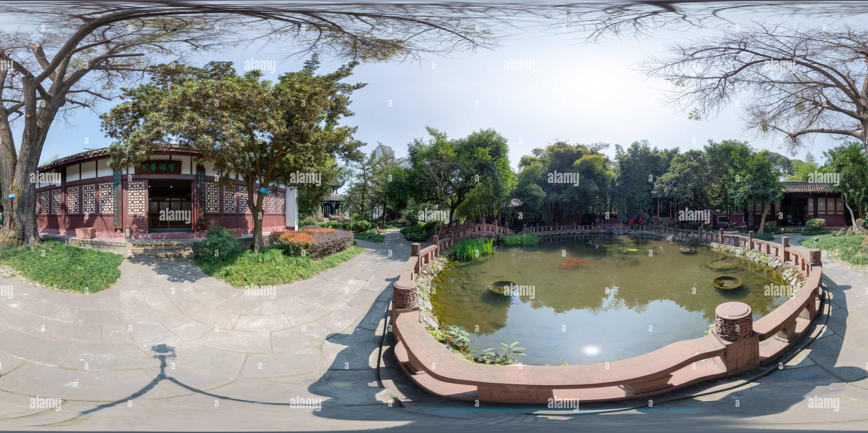 Parc Lijing à Chengdu Photo Stock