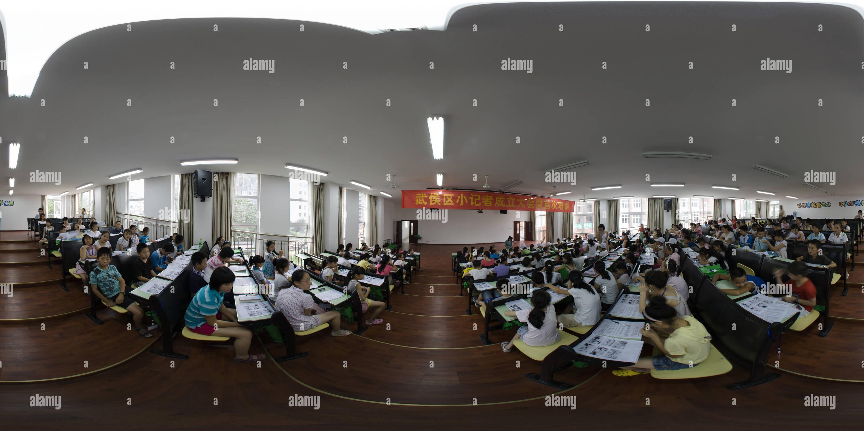 Nuages de Chengdu école primaire - une petite conférence de presse -5 Photo Stock