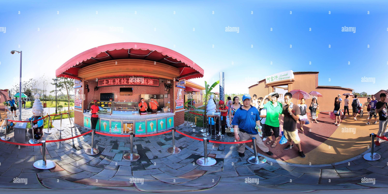 2011 世界园艺博览会 土耳其特色冰激凌 Photo Stock
