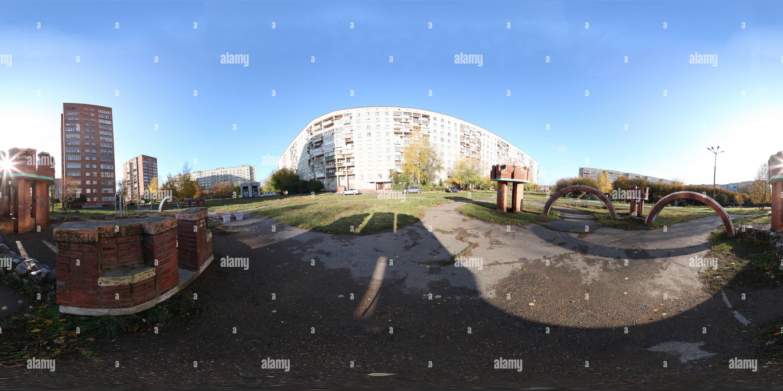 Glazov, Pervomayskaia Ville, 1 Photo Stock