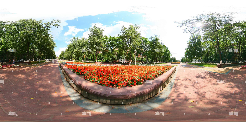 Сквер Маяковского улицы Photo Stock