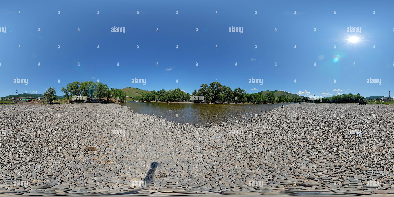 Petit ruisseau dans le Parc National de Terelj Photo Stock