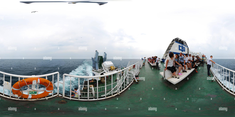 威海至大连客轮 Photo Stock