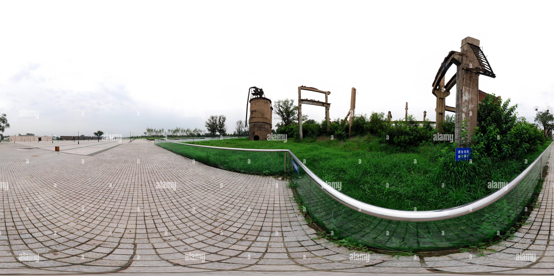 唐山地震遗址公园-2 Photo Stock