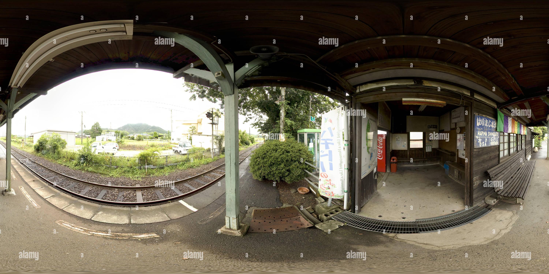 Harimashimosato Gare d'Hojo Compagnie Photo Stock