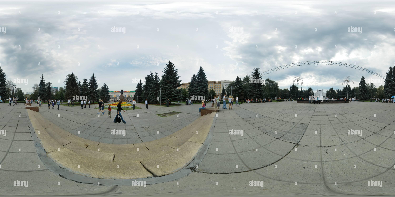 Chelyabinsk, célébration 275 ans Photo Stock
