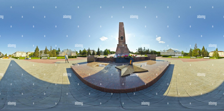 Monument sur la place de la Liberté Photo Stock