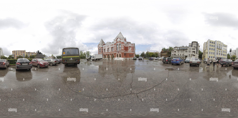 Chapaev Square Photo Stock