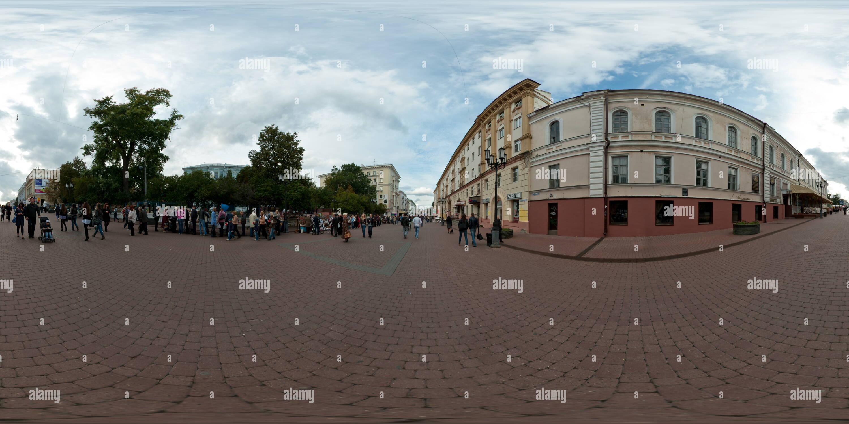 Bolshaya Pokrovskaya Street Art Market. Photo Stock