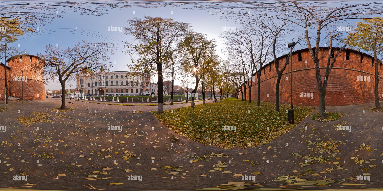 Nizhny Novgorod. Mur du Kremlin. Photo Stock