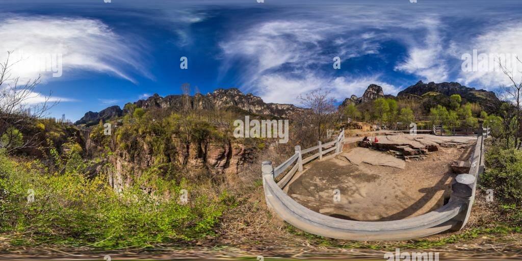Taihang montagnes 1 Photo Stock