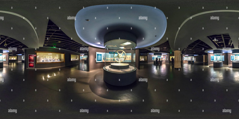 Sun Bronze(roue) 三星堆博物館太陽輪, Musée Sanxingdui, Shanghai, CN Photo Stock