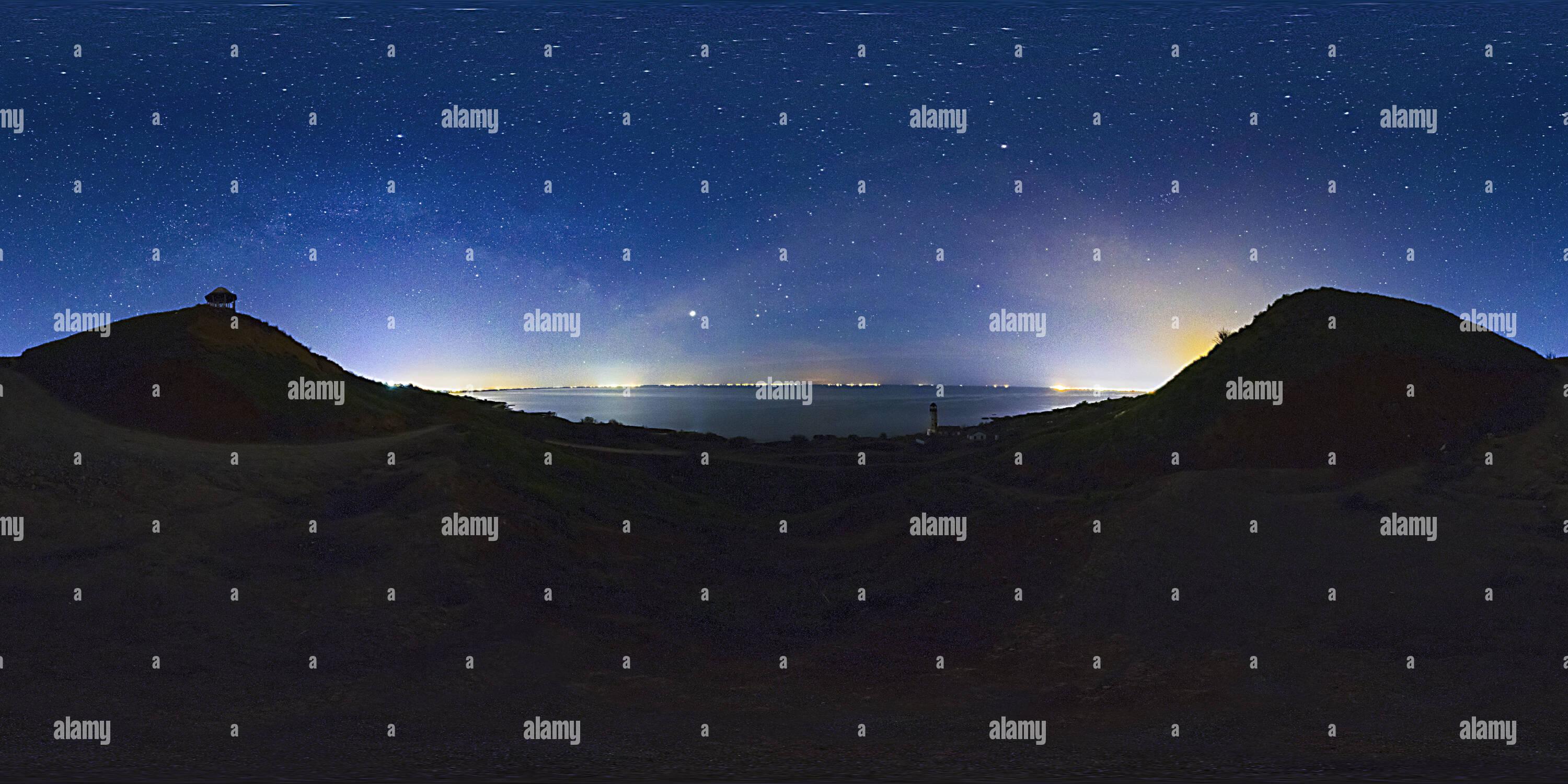 Merzhanovo ciel nocturne Photo Stock