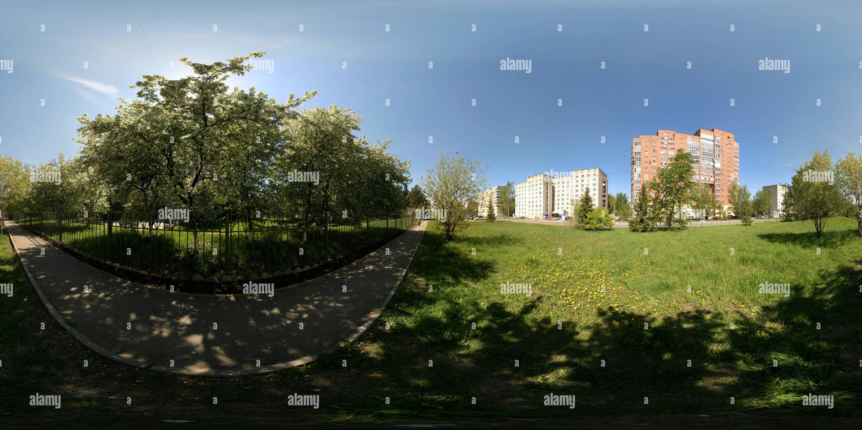 Подлесной возле госпиталя Яблони на Photo Stock