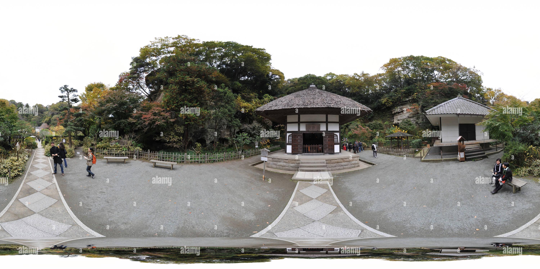 Meigetsu-in tempio a Kamakura Immagini Stock